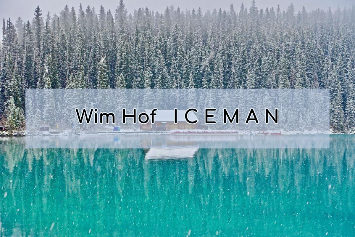 wim-hoff-iceman