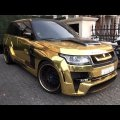 Gold Range Rover Hamann Mystere in London