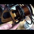 Okuma Trio Rex Surf TSXU 60 Preview