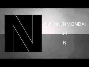 Nisennenmondai - N (Full Album)